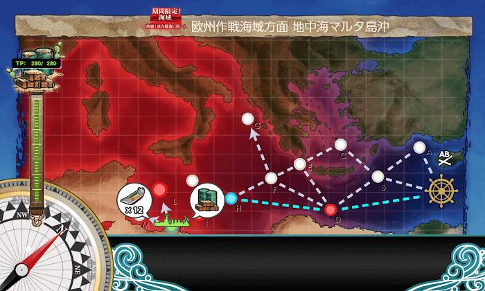 艦これ_2018年_初秋イベ_E4_e4_輸送_009.png