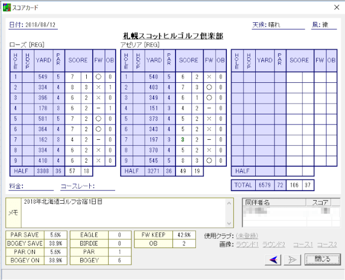 Windows_10_x64.png