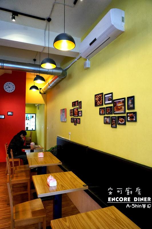 安可廚房Encore Diner|睡到自然醒,再來個早午餐吧!安可廚房就是一個早午餐的好選擇~