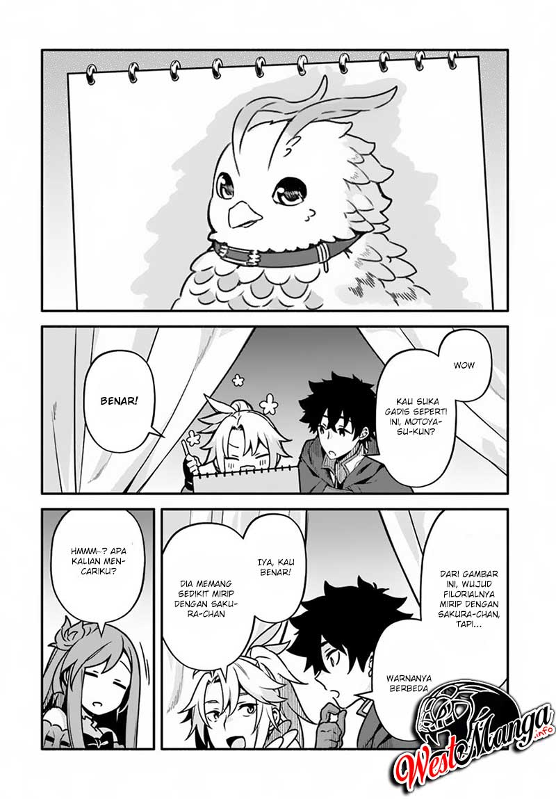 Yari no Yuusha no Yarinaoshi: Chapter 28 - Page 11