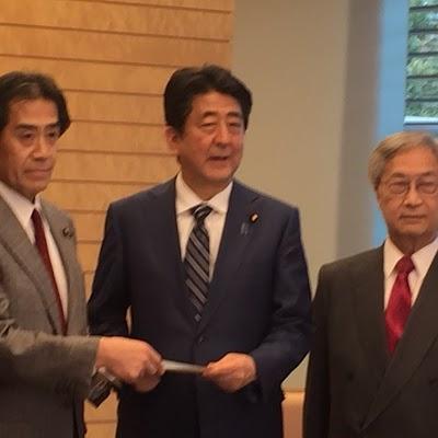 2019年G20サミット関係閣僚会議の岡山市開催に関する要望-04.jpg