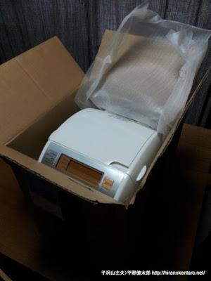 1.5斤タイプ ホームベーカリー SD-BMS151