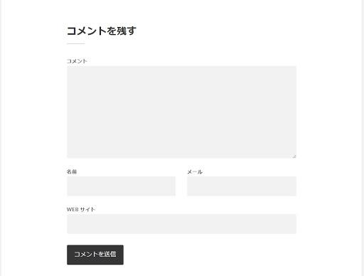 スクリーンショット_2017-12-19_18_52_48.jpg
