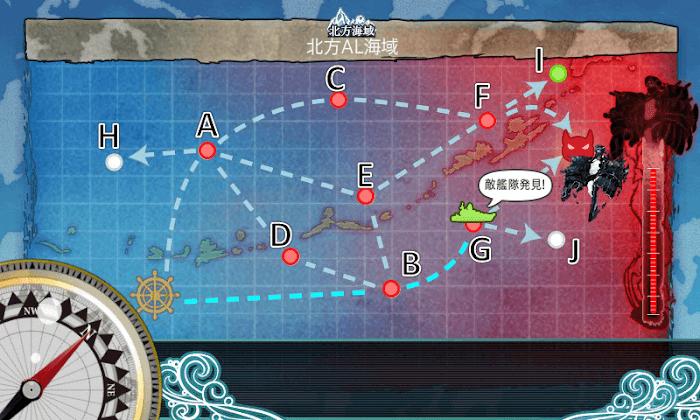 出撃任務_北方海域戦闘哨戒を実施せよ_03.png