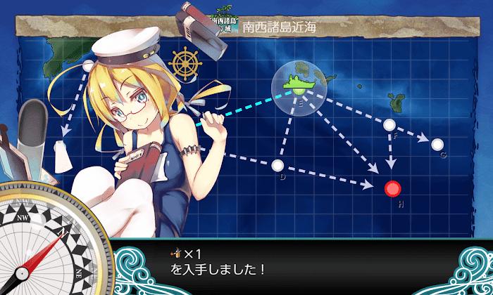 艦これ_2期_2-1_006.png