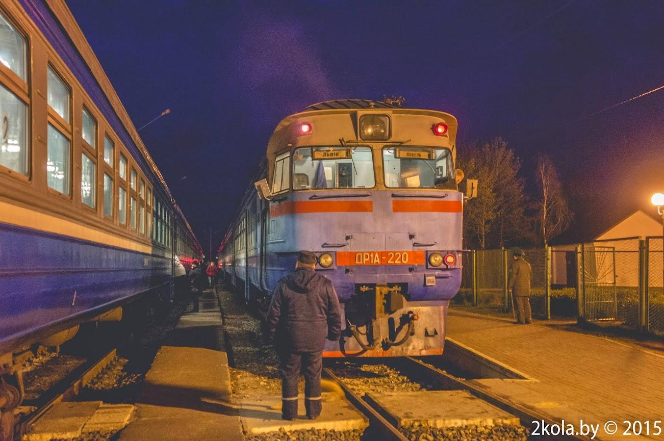диз поезд ДР1А Ковель -Хотислав