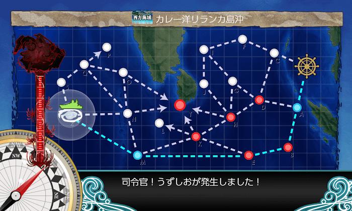 艦これ_2期_4-5_018.png