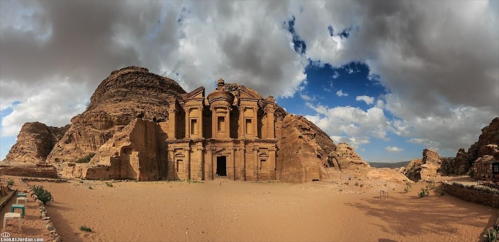 Иорданские панорамы