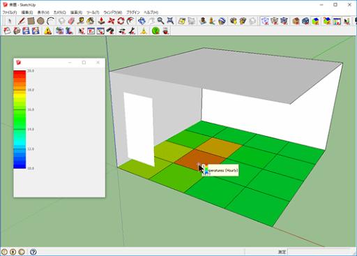 床面の表面温度がアニメーション表示される