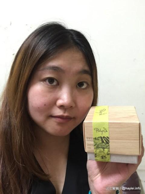 Polynia 香柚亮采緊緻面膜 - 頂級華麗保養的時代,給肌膚真正需要的溫潤! 保養品分享 民生資訊分享