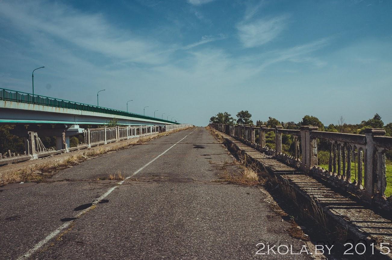 Стары мост праз Прыпяць