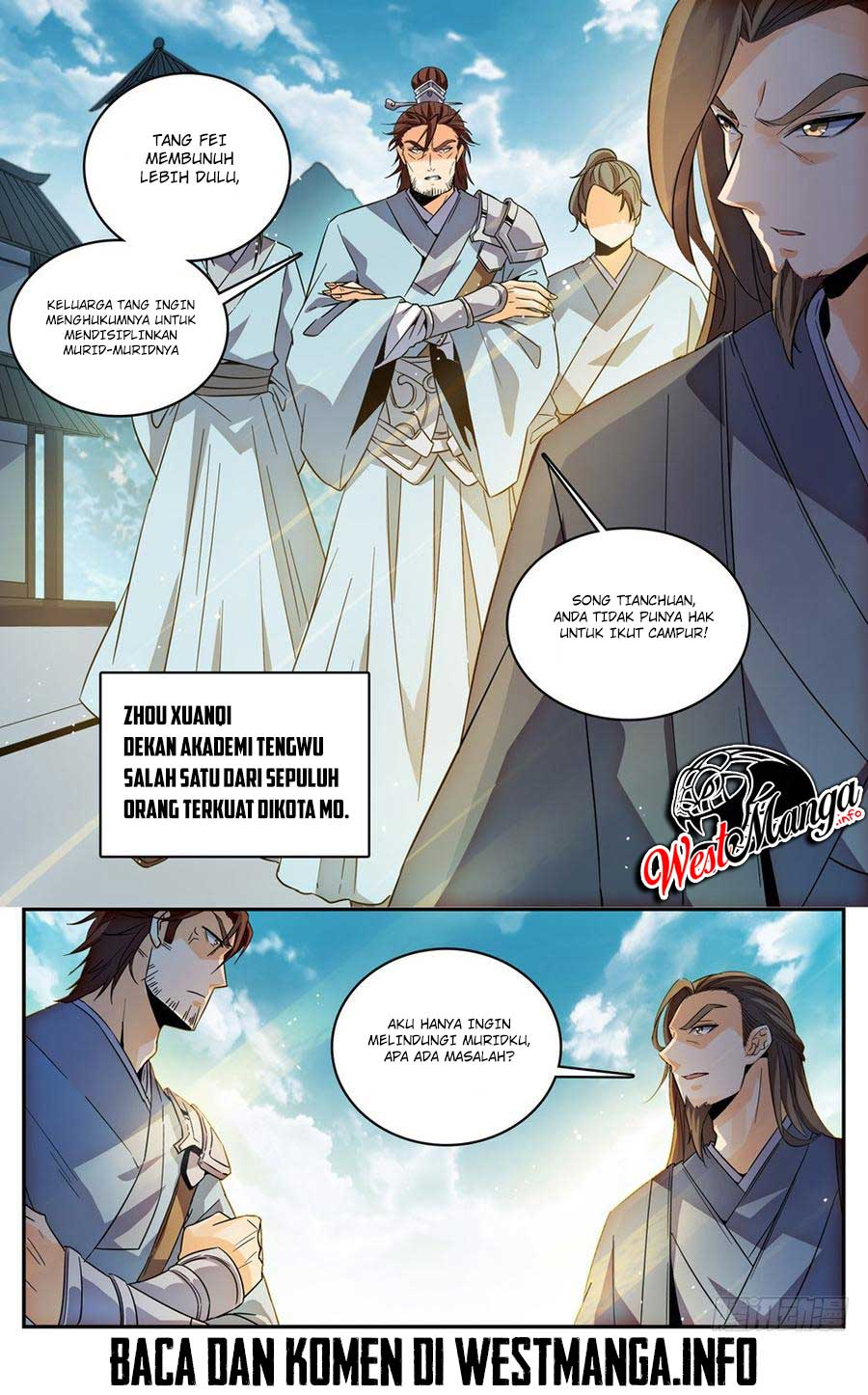 Lian Fei Wei Bao: Chapter 26 - Page 12