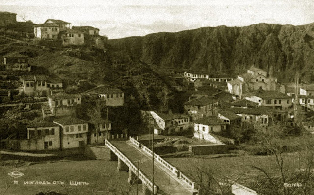 stip old 8 - Shtip Macedonia - Old Photos