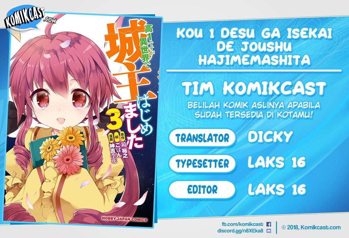 Kou 1 Desu ga Isekai de Joushu Hajimemashita: Chapter 35 - Page 1