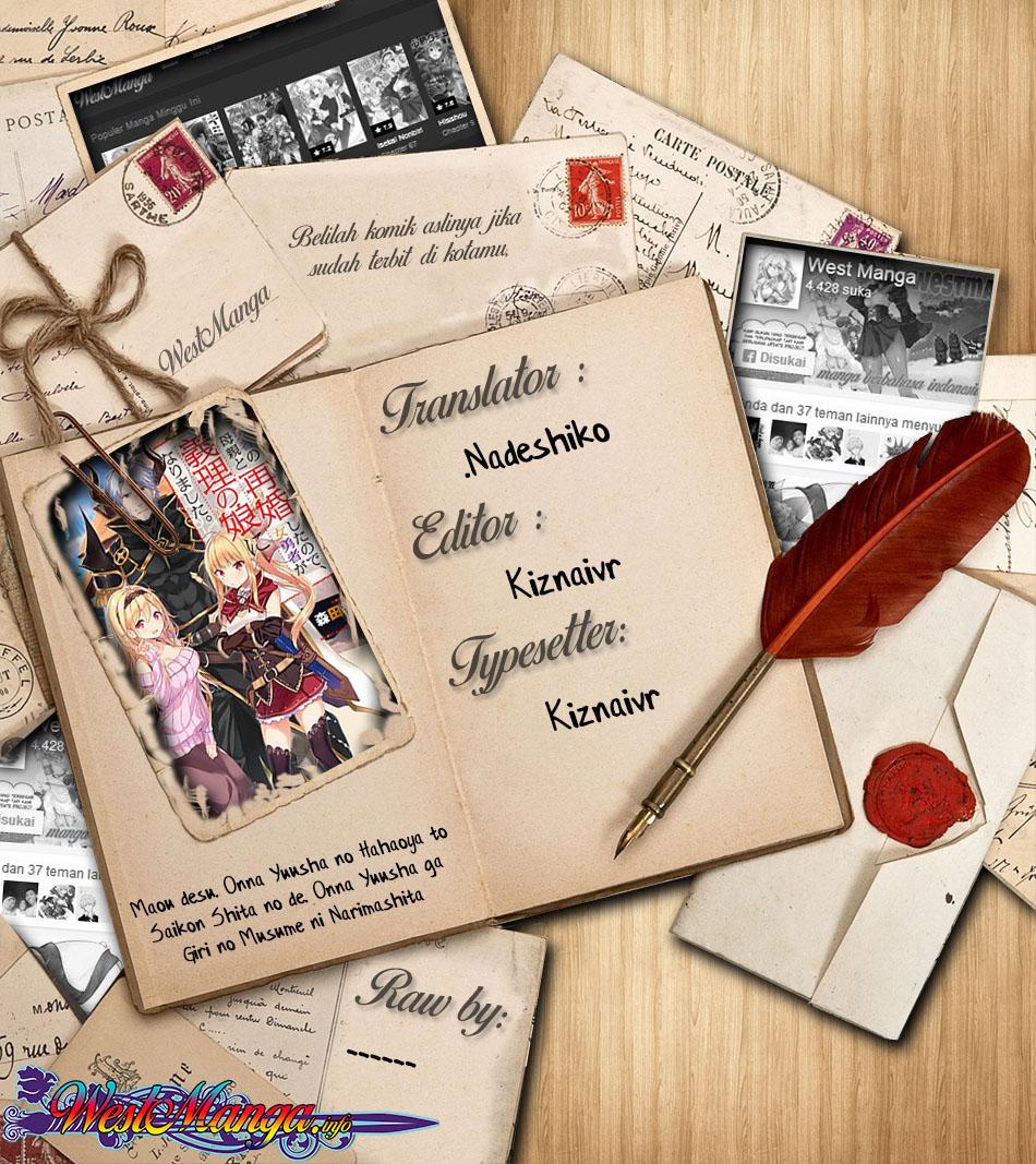 Maou desu Onna Yuusha no Hahaoya to Saikon Shita no de Onna Yuusha ga Giri no Musume ni Narimashita: Chapter 30 - Page 1