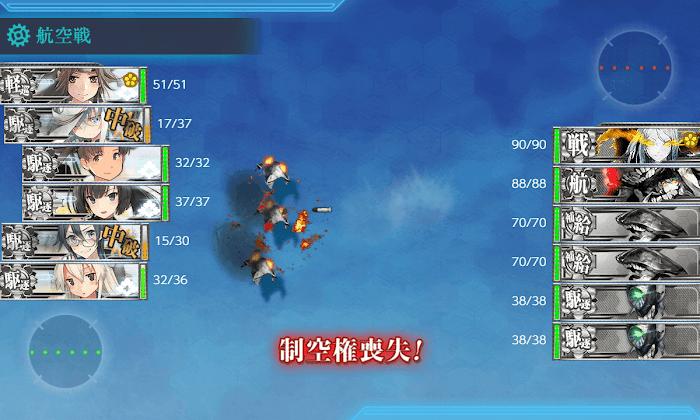 艦これ_2期_4-2_011.png