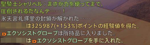 20170708_085924-2.jpg