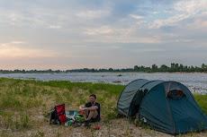 Next beautiful camp spot
