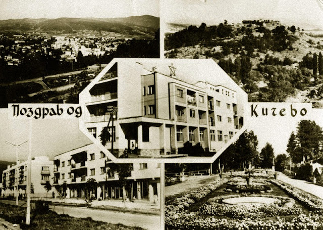 kicevo postcard 5 - Kicevo Macedonia Old Photos