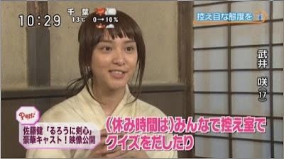 武井咲のすっぴん画像その5