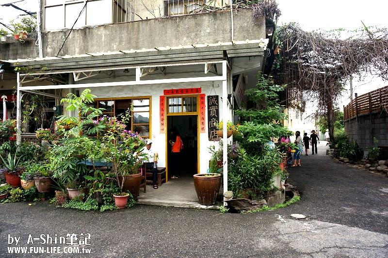 榮利商店(誠實商店)5
