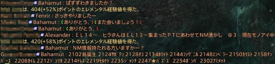 20180319_231745.jpg