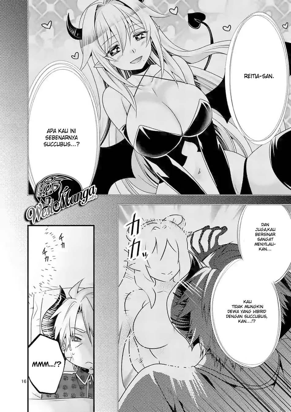 Maou desu Onna Yuusha no Hahaoya to Saikon Shita no de Onna Yuusha ga Giri no Musume ni Narimashita: Chapter 30 - Page 17