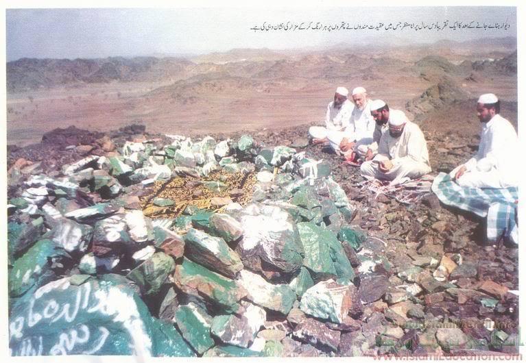 Warga negara Pakistan yang tetap membandel berziarah ke makam Sayyidah Aminah