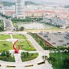 Wei Hai U Roof Top.jpg
