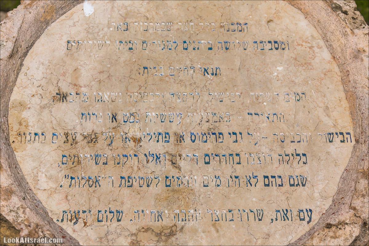 Дом Шмерлинга в Тель Авиве   Shmerling court   יד לחצר שמרלינג   LookAtIsrael.com - Фото путешествия по Израилю