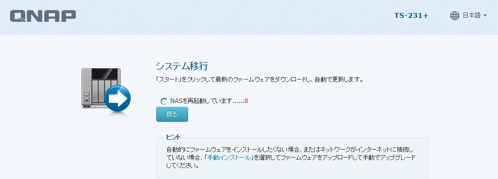 スクリーンショット_2016-10-01_15_27_14.png