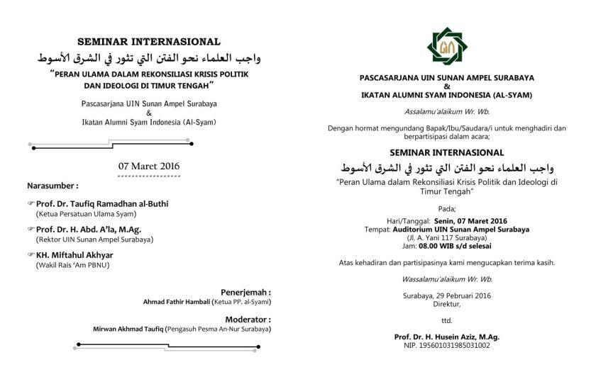 Undangan Seminar Internasional Bersama Syaikh Taufiq Ramadhan Al-Buthi di Surabaya.