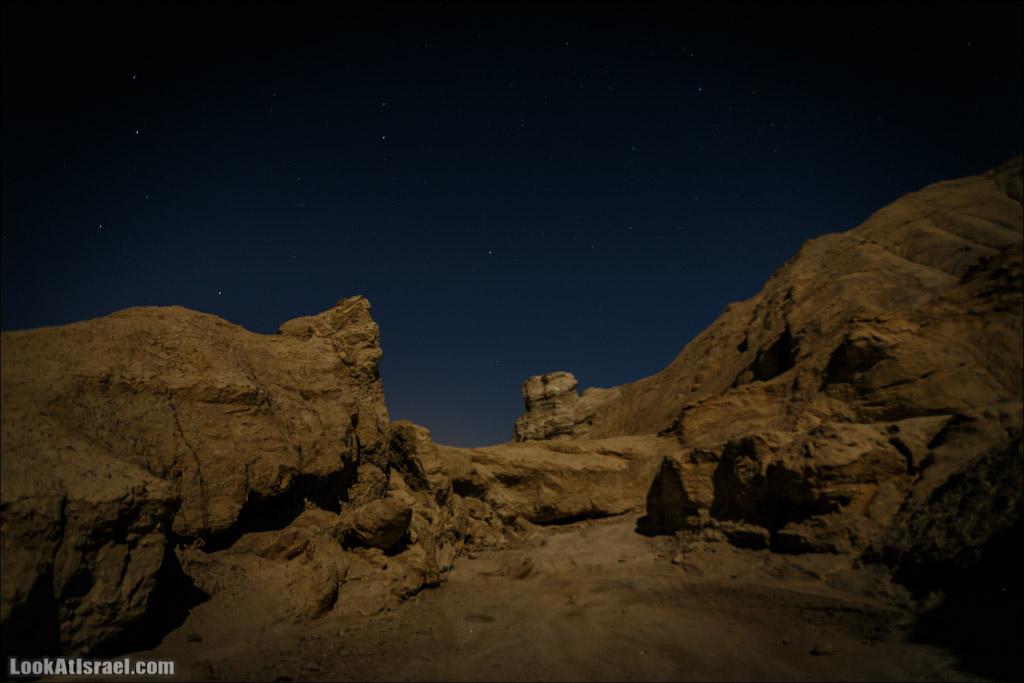 Ночная прогнулся по ущелью Дом | LookAtIsrael.com - Фото путешествия по Израилю