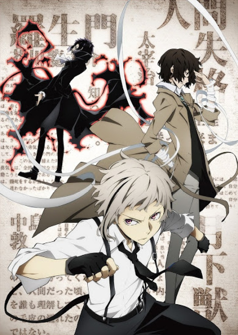 Bungou Stray Dogs anime