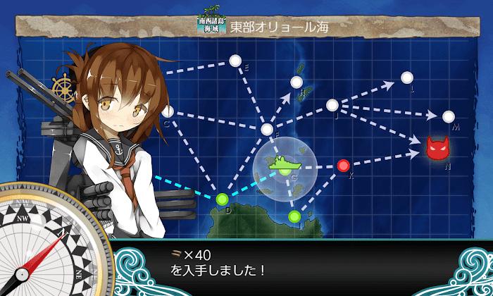 艦これ_2期_2-3_003.png