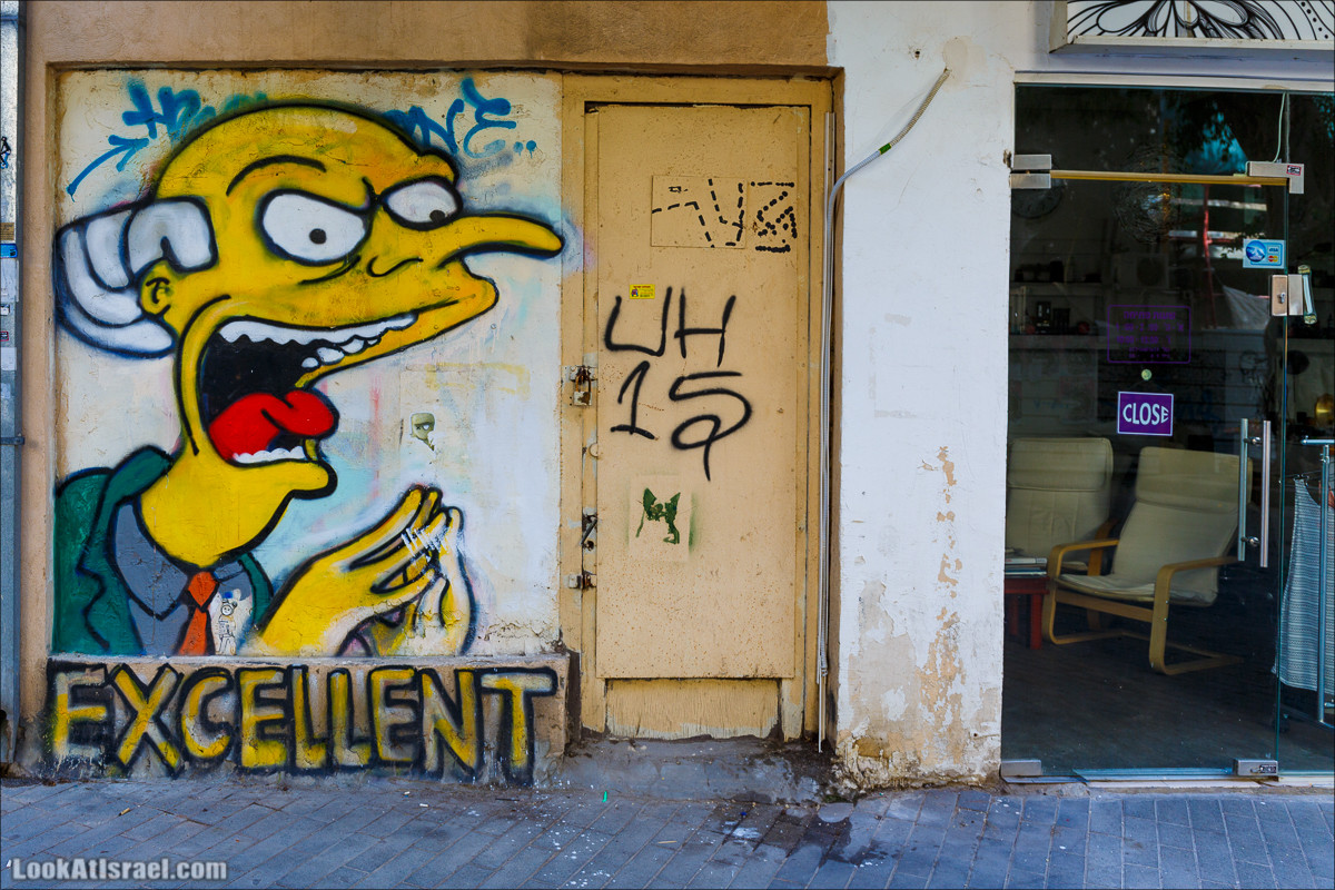 Граффити Тель-Авива, Симпсоны | Tel-Aviv street art, Simpsons | LookAtIsrael.com - Фото путешествия по Израилю