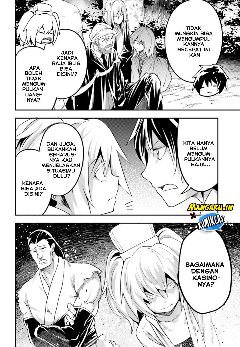 Lv999 no Murabito: Chapter 29 - Page 17