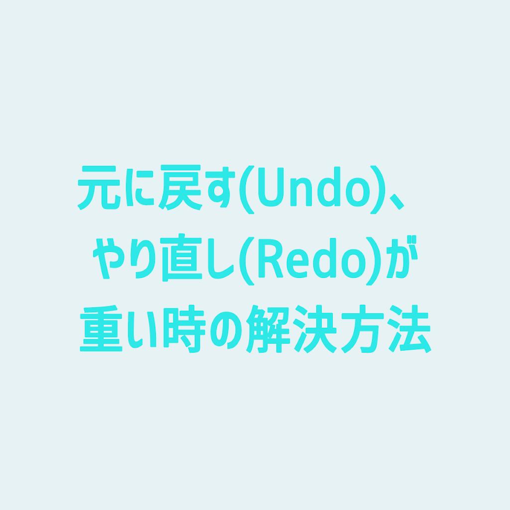 maya-undo-redo-trouble