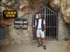 Am Eingang zur Höhle Manita Pec und gleichzeitig Earthcache Foto
