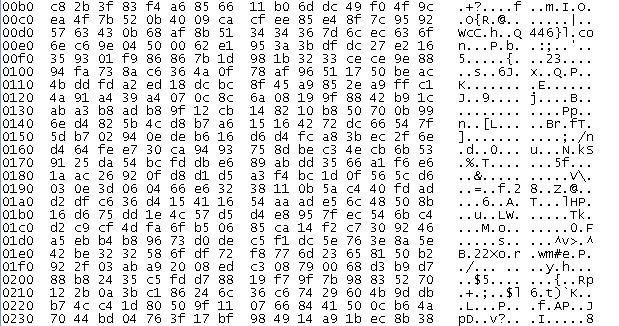 ถึงจะดักจับก้อนข้อมูลมาได้ แต่ก็จะได้ก้อนข้อมูลที่อ่านไม่ออกมา ต้องใช้ซอฟท์แวร์ถอดรหัสเข้าช่วย
