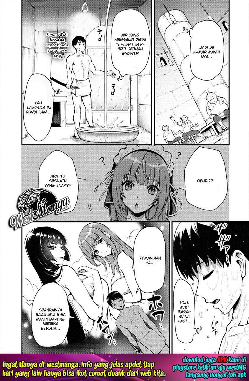 Makenshi no Maken Niyoru Maken no Tame no Harem Life: Chapter 06 - Page 17