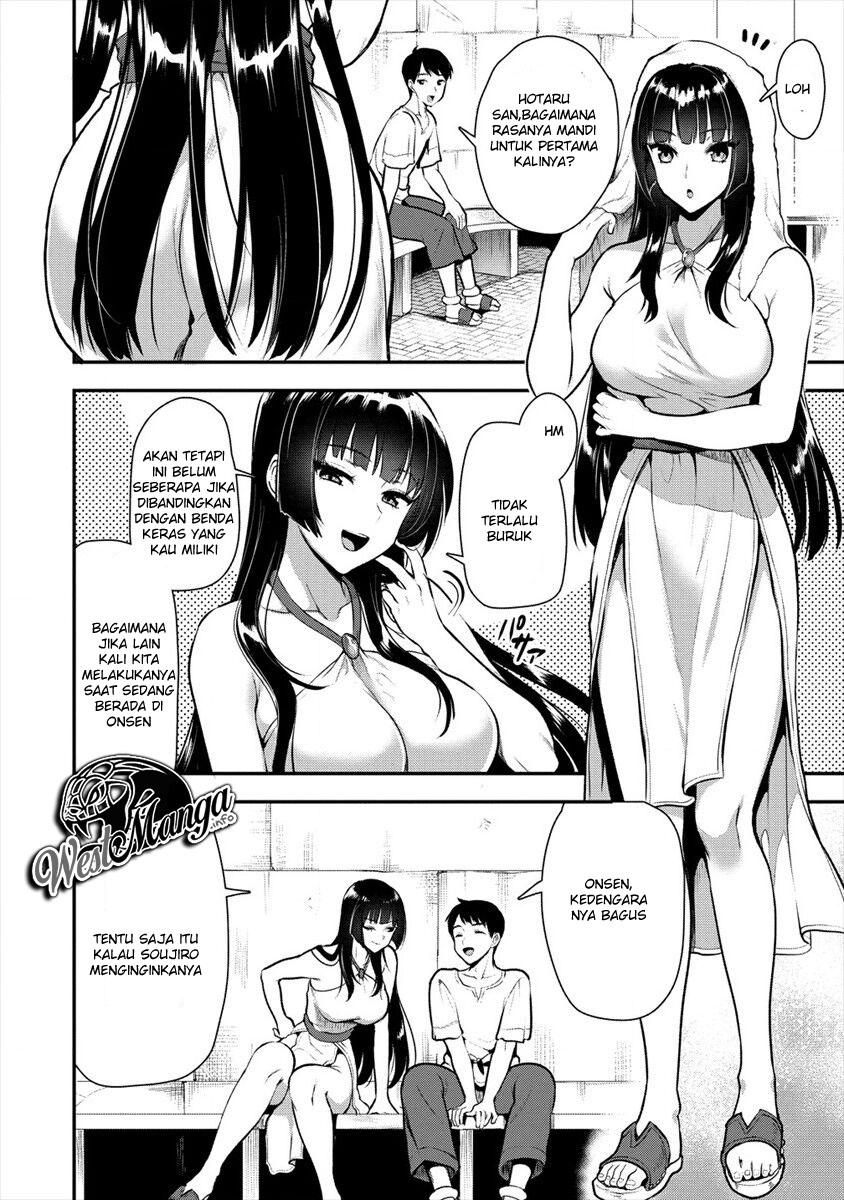 Makenshi no Maken Niyoru Maken no Tame no Harem Life: Chapter 06 - Page 19