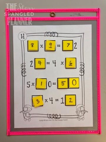 Multiplication Activity Logic Puzzles
