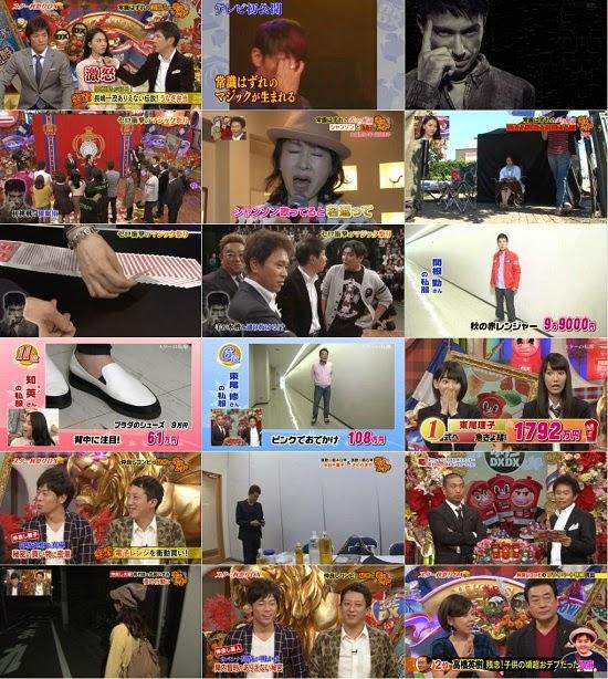 (TV-Variety)(720p) 田中菜津美 宮脇咲良 – ダウンタウンDX SP 141120