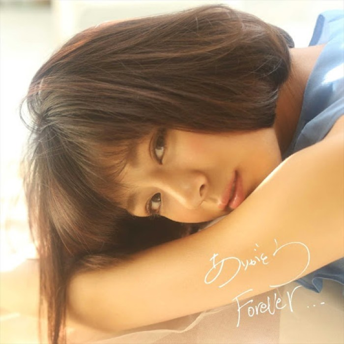 nishiuchi_mariya_arigato_forever_CD