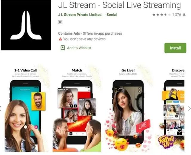 JL stream app ka use kaise karen |अकाउंट कैसे बनाएं। 2021