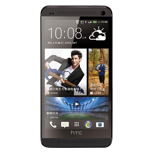 Full dump HTC One 802d Dual SIM Live 1GB by riff box ...
