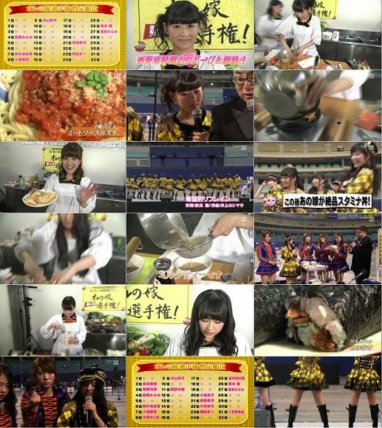 (TV-Variety)(720p) AKB48 ネ申テレビ シーズン17 ep06 141214