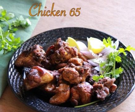 Chicken 654