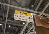 P6171662.JPG